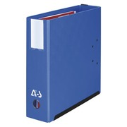 Folder with 4 rings in plasticized cardboard Arianex A4 back 8 cm blue