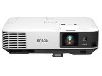Epson EB-2065 - LCD-projector - LAN (V11H820040)